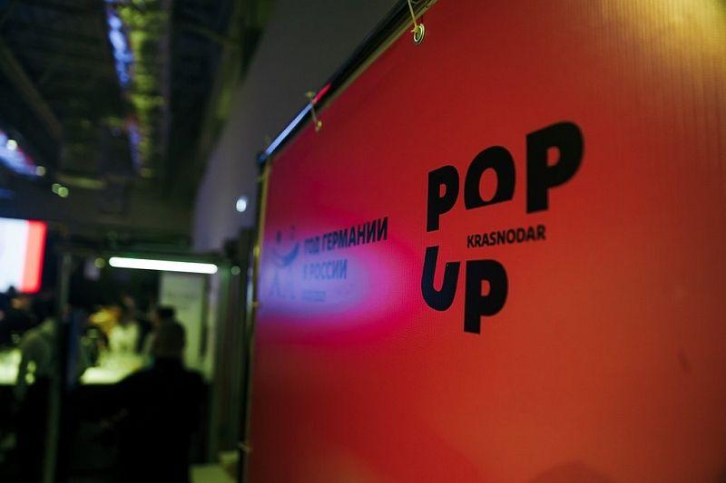 Pop-Up-фестиваль немецкой культуры и немецкого языка открылся в Краснодаре