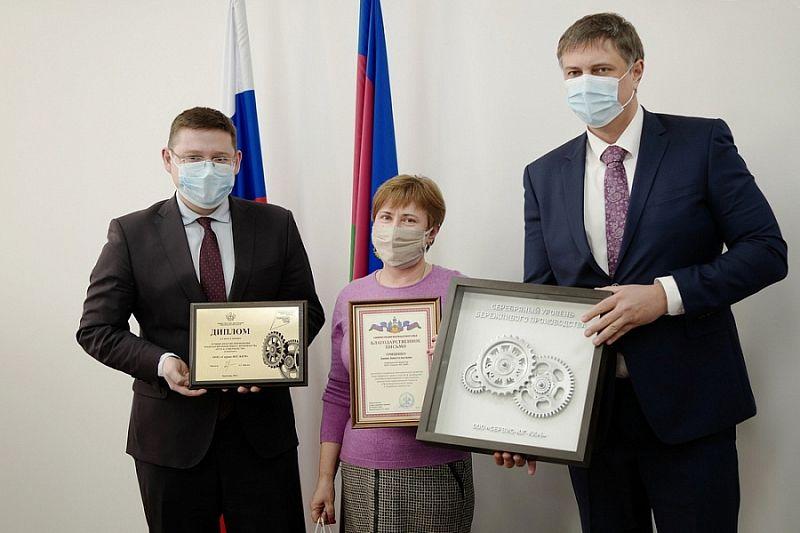 К программе «Бережливая Кубань» подключатся 25 краевых и муниципальных ведомств региона