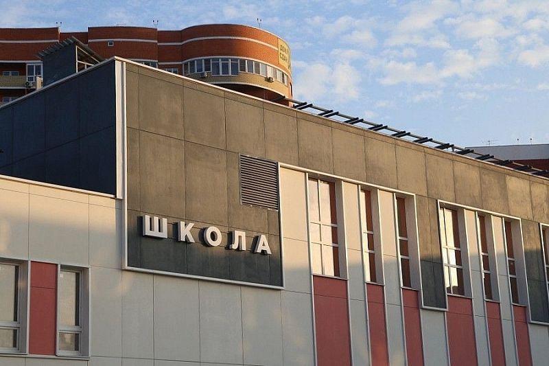 Во всех школах Краснодарского края проверят системы безопасности после стрельбы в Казани