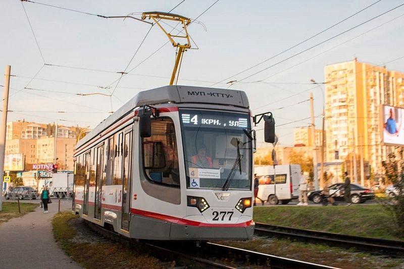 Трамвай №4 в Краснодаре изменит маршрут в вечернее время