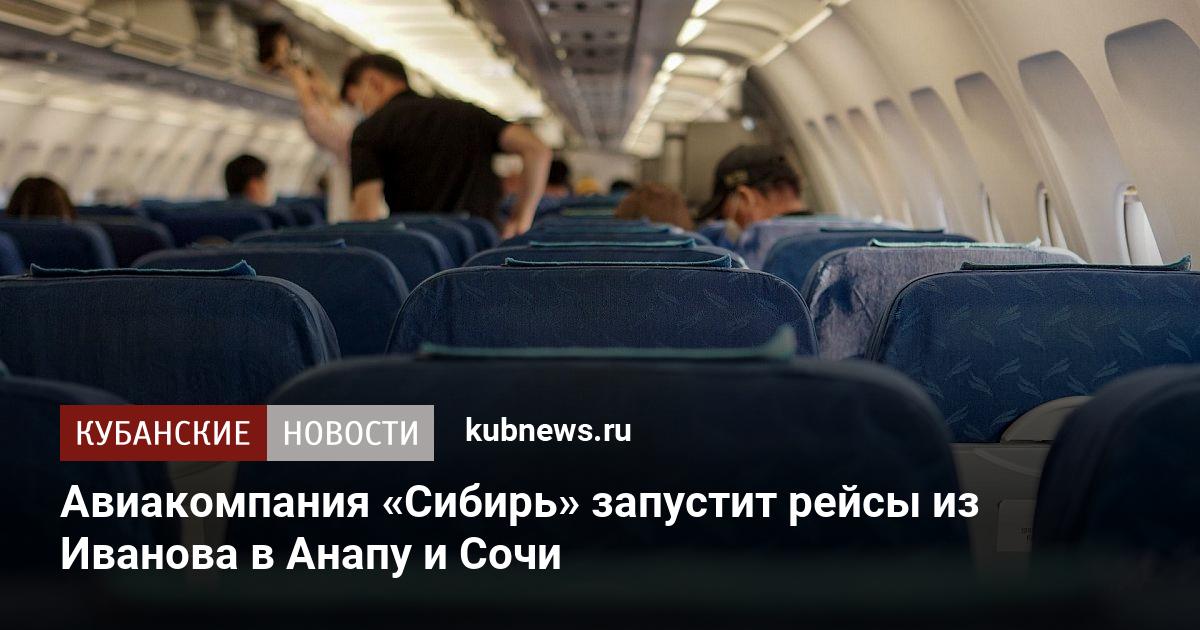 kubnews.ru