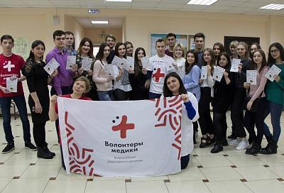 Волонтеры на Кубани решили задействовать потенциал высшей школы и научную базу вузов