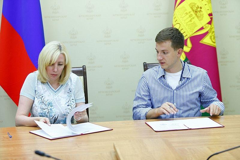 Краснодарский край и Ассоциация волонтерских центров России будут развивать добровольчество в регионе