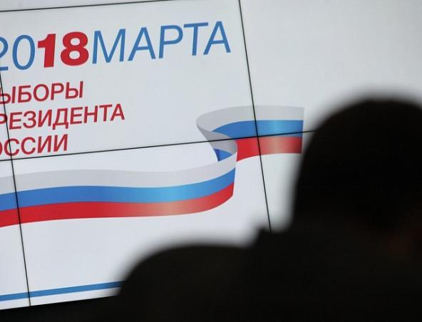 ЦИК РФ получил 70 заявок на участие в выборах президента России в 2018 году