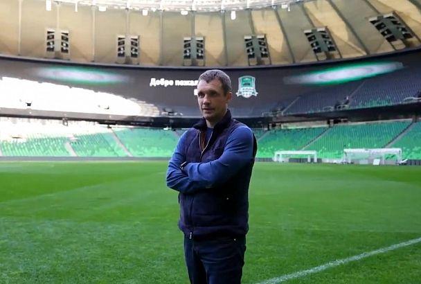 Новый наставник «быков» Гончаренко впервые посетил стадион ФК «Краснодар»