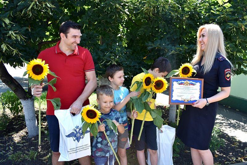 Многодетные семьи краснодарских полицейских поздравили с Днем семьи, любви и верности