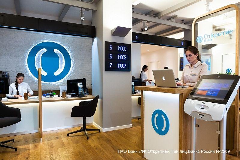 Клиенты банка «Открытие» могут проводить онлайн-инкассацию на счета в сторонних банках
