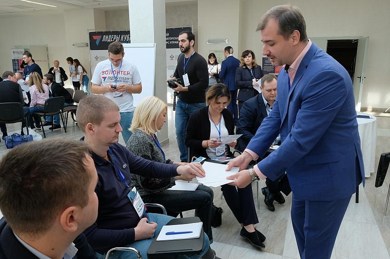 В Краснодаре прошел полуфинал конкурса «Лидеры Кубани», фото-3