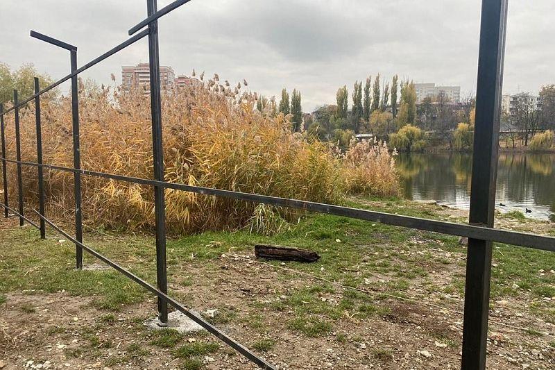 Забор в районе Карасунского озера в Краснодаре уберут после завершения работ по благоустройству